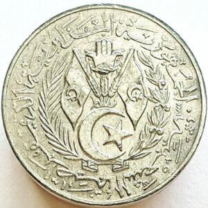 Moeda da Argélia de 1964