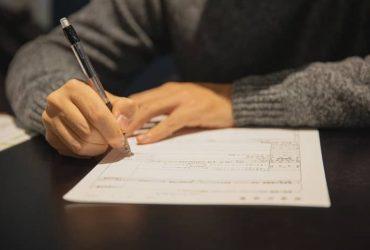 Distrate de Hipoteca: Como posso pedir e como funciona?